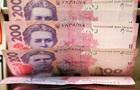 Мінфін пояснив зменшення коштів казначейства
