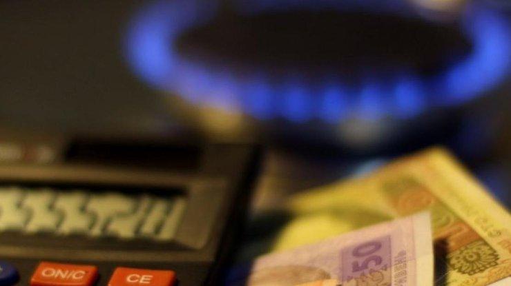 В Киеве подорожают тарифы на газ: когда и на сколько