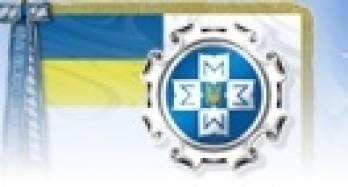 Госстат улучшил оценку роста ВВП Украины в 2017г до 2,5 процентов