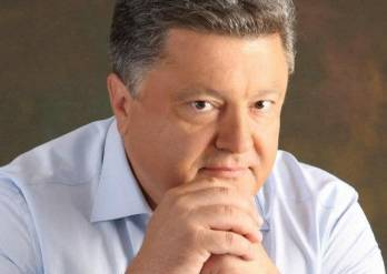 Poroshenko leaves on working visit to U.S.