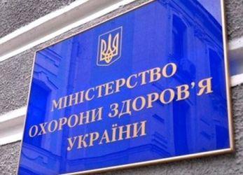 Минздрав отстранил от выполнения обязанностей ректора Одесского медуниверситета