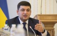 Украина договаривается с МВФ, чтобы не повышать цену на газ