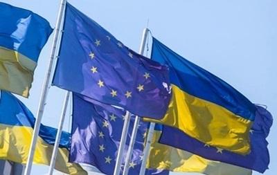 ЄК позитивно оцінює зміни в Україні