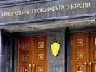 ГПУ виявила в оборонному бюджеті України заборгованість у 6,1 млрд гривень за підсумками 2016 року, - Дзеркало тижня