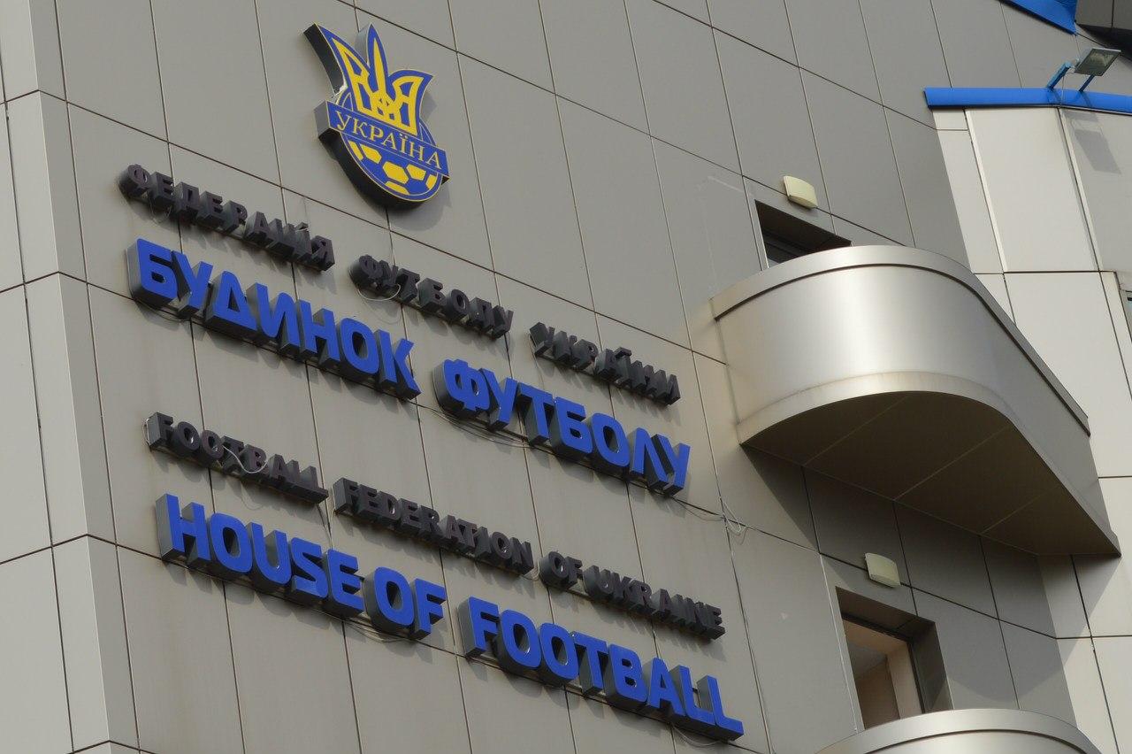 Футбол: Динамо не готовится к поездке в Мариуполь