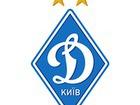 Ошибка на четверть миллиона: ГФС хочет оштрафовать ФК Динамо Киев за деньги, уплаченные не туда