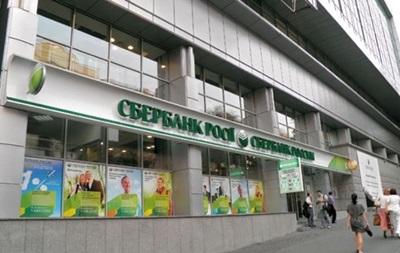 Сбербанк РФ вчетверте продає  дочку  в Україні