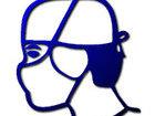 Количество больных гриппом на Днепропетровщине превысило эпидемический уровень, - Минздрав